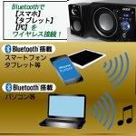 画像4: 2.1chBluetoothパワーアンプスピーカー33 MK-2 (サブウーファー13W サテライトスピーカー10Wx2 2.1ch+33Wパワーアンプ搭載 NFC機能 BOOS) (4)