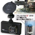 画像2: フロント&リアWカメラFHDドライブレコーダー (2)