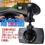 画像2: FHDプレミアムドライブレコーダーワイド120 (2)