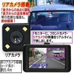 画像3: フロント&リアWカメラFHDドライブレコーダー (3)