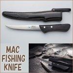 画像4: マックフィッシングナイフ (4)