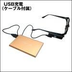 画像5: メガネに取り付ける超小型FULL HDカメラ (5)