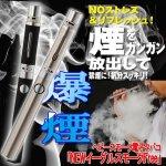 画像7: 電子タバコイーグルスモーク「専用リキッド(20ml)」(リキッドタイプ/禁煙/ニコチンなし/バッテリー/eagle smoke/Eagle Smoke) (7)