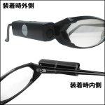 画像4: メガネに取り付ける超小型FULL HDカメラ (4)