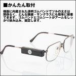 画像6: メガネに取り付ける超小型FULL HDカメラ (6)