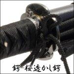 画像2: 送料無料!幕末シリーズ「西郷隆盛・大刀」 (2)