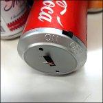 画像3: ビリビリ缶お得な5本セット (3)