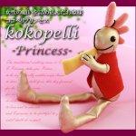 画像1: ココペリプリンセスKokopelli-Princess- (1)