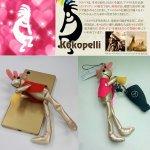 画像3: ココペリプリンセスKokopelli-Princess- (3)