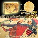 画像3: GOLD壱万円札リッチトランプ (3)