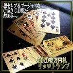 画像1: GOLD壱万円札リッチトランプ (1)