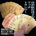 画像4: GOLD壱万円札リッチトランプ (4)