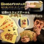 画像2: GOLD壱万円札リッチトランプ (2)