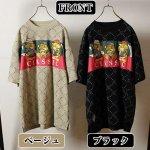 画像2: GALFY「ガルフィー」Tシャツ182003 (2)