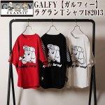 画像1: GALFY「ガルフィー」ラグランTシャツ182013 (1)