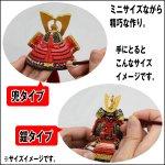 画像5: 送料無料!五月人形鎧大赤新三段飾り (5)