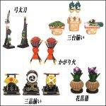 画像4: 送料無料!五月人形鎧大赤新三段飾り (4)
