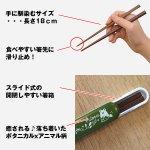 画像3: プルーズランチお箸セット (3)