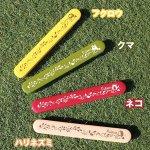 画像8: プルーズランチお箸セット (8)