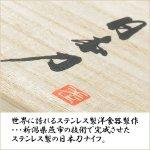 画像5: 日本刀和菓子ナイフ5本組(専用木箱入り) (5)