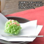 画像4: 日本刀和菓子ナイフ5本組(専用木箱入り) (4)