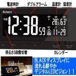 画像5: 35カラーグラデーション電波クロック[FS-01] (5)
