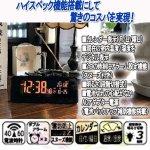 画像3: 35カラーグラデーション電波クロック[FS-01] (3)