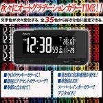 画像4: 35カラーグラデーション電波クロック[FS-01] (4)