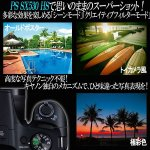 画像5: キヤノンPowerShot SX530 HS[豪華4点セット] (5)