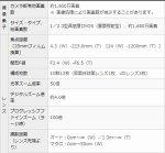 画像11: キヤノンPowerShot SX530 HS[豪華4点セット] (11)