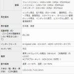 画像15: キヤノンPowerShot SX530 HS[豪華4点セット] (15)