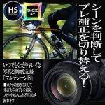 画像4: キヤノンPowerShot SX530 HS[豪華4点セット] (4)