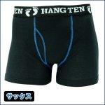 画像3: HANGTEN ボクサーブリーフ3パックシリーズ「ステッチカラー」 (3)