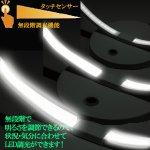 画像3: タッチセンサー式無段階調光リングルームLEDランプ (3)