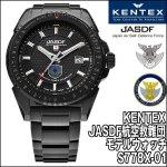 画像11: JASDF航空救難団エアーレスキューウィングモデルウォッチS778X-01 (11)