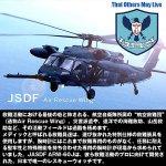 画像5: JASDF航空救難団エアーレスキューウィングモデルウォッチS778X-01 (5)