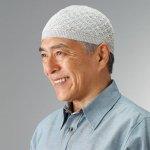 画像2: 日本製美濃和紙ニット帽子3色組 (2)