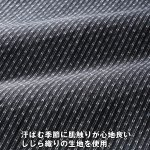 画像3: Pierucci(ピエルッチ)綿100%しじら織り7分丈パンツ3色組 (3)