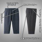 画像4: Pierucci(ピエルッチ)綿100%しじら織り7分丈パンツ3色組 (4)