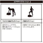 画像8: ボディコア振動「バイブレーションスタンド」 (8)
