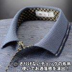 画像2: mij(エムアイジェイ)日本製かすり糸使用ジャカード半袖ポロシャツ2色組 (2)