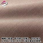 画像3: mij(エムアイジェイ)日本製お手入れ簡単楽々パンツ3色組 (3)