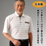 画像4: mij(エムアイジェイ)日本製かすり糸使用ジャカード半袖ポロシャツ2色組 (4)