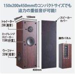 画像4: 2.2chパワーサウンド重低音マルチスピーカーシステム74W (4)