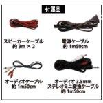 画像8: 2.2chパワーサウンド重低音マルチスピーカーシステム74W (8)