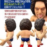 画像3: 16dソフビコレクション WWE アンドレ・ザ・ジャイアント (3)