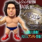画像2: 16dソフビコレクション WWE アンドレ・ザ・ジャイアント (2)
