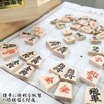 画像4: 天童産駒付き・折将棋盤セット (4)