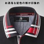 画像3: SALOON EXPRESS(サルーンエクスプレス) 刺繍入り7分袖ポロシャツ3色組 (3)