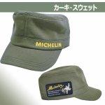 画像3: MICHELIN[ミシュラン]ワークキャップ (3)